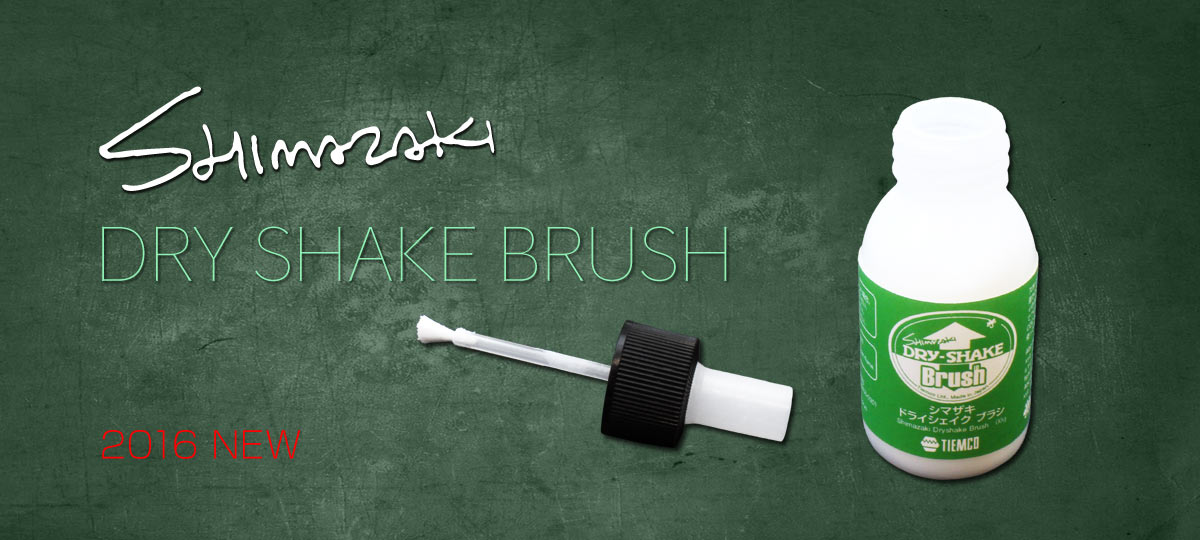 Shimazaki Dry Shake Brush