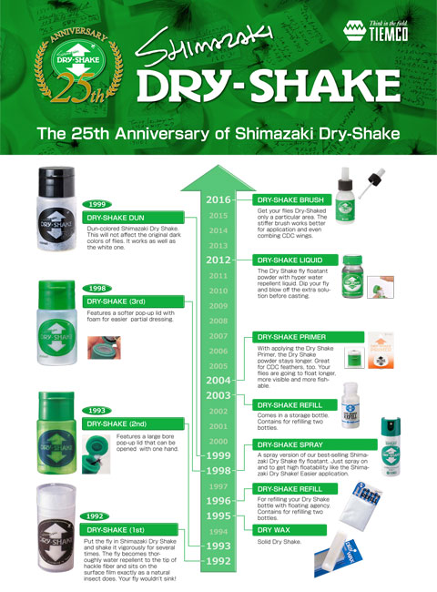 dry-shake_25th_eng480