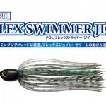 PDLFlexSwimmerJig