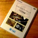 kondo_20101230