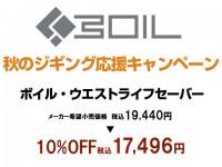 salt-news20140924665-01