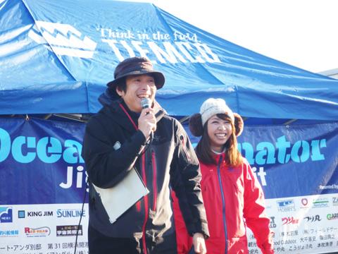井手さんと石川さん