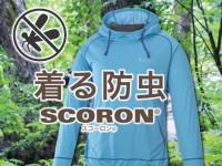 ScoronEyeC