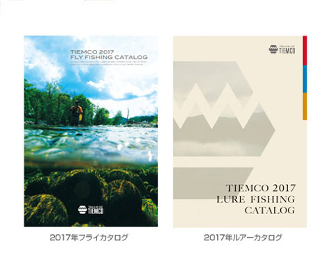 fishing_catalog2017480