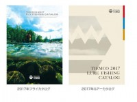 fishing_catalog2017EyeC