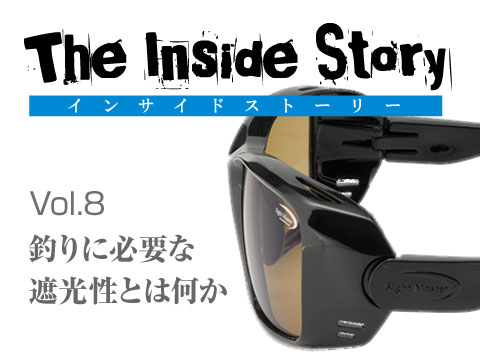 InsideStory8_001