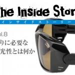 InsideStory8_001EyeC