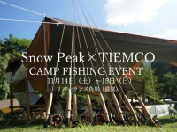 201104campfishing_event_f